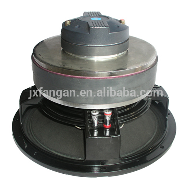 Professional Coaxial High SPL full range speaker